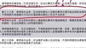 肖战工作室委托的律师发的声明涉嫌违反律师执业规则??