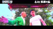 #电影刑警兄弟# #王祖蓝刘维brother# 不仅一起上节目,现又为即将上映的电影《刑警