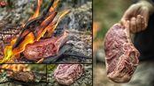 德尔莫妮科牛排《野生森林厨房》
