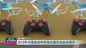 2019年中国流动科技馆巡展活动走进信丰