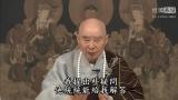 马来西来净空法师讲- 要认识佛教本来面目