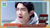 未出演战狼2的王思聪演技如何,看他与林更新拍广告,网友:尴尬