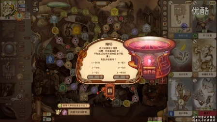【硬汉阿雷】超火卡牌策略游戏精灵股份公司