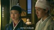 怪侠一枝梅:小嫣一家团聚,可柴胡却难过了:你宁愿让他生,也要让我死吗?