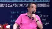 当粉丝问到吴京有没有邀请局座看战狼2,张召忠充满了遗憾