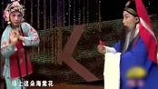 当代最好的乾旦坤生组合,刘铮、姜培培京剧《游龙戏凤》