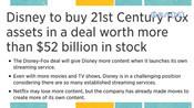 迪士尼收购福克斯 交易超520亿美元