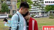 【放开我北鼻3】【鲸鱼&南南】这萌萌身高差的搞笑哥弟俩~