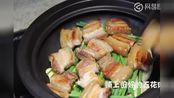 看视频学做美食,红烧肉的做法