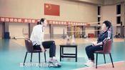 邓亚萍专访朱婷:裁判不吹哨 我们不放弃