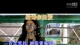 MC小炜写出 - 躲避你的爱 - MV字幕版