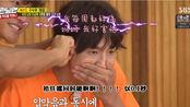 [RM]臭手合体!王鼻子刘在石李光洙真的臭味相投但是这臭得也太可怕了吧!在国钟爱的魔力下成功臭手们达成out成就!