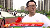 2016中国汉字听写大会四川省冠军赛总决赛锦集