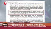 伍淑清、何超琼将在联合国揭示香港暴乱真相