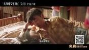 佟丽娅《超时空同居》预告精彩片段