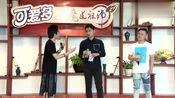 边江阿杰一起做节目,阿杰:我喜欢蓝忘机,边江:我更喜欢江澄