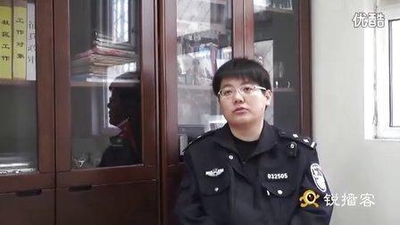 """锐播客:警营""""花木兰""""——匡岩"""