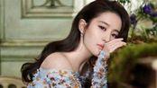 刘亦菲发文悼念去世粉丝称 我和大家永远记得你