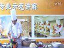 西安专业厨师学校-陕西新东方烹饪学校教您做沸腾水煮鱼