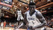 NBA准状元威廉姆森爆砍24分14板,杜克大学1分惜败无缘NCAA半决赛