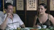 李小龙传奇 悉知秦小曼要出嫁,李小龙难掩尴尬自我安慰!