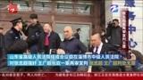 朋友圈热议:张志超案再审宣判无罪