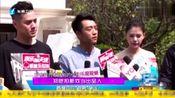 郑恺拍新戏当出品人首度回应退出跑男的争议 想象节目组和电视台