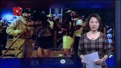 印度现大规模性侵 监控视频曝光