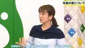 【只因喜欢你字幕组】151216高城亜樹初舞台カサネ公演記念特別番