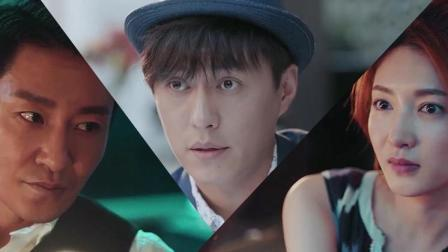 《恋爱先生》老司机靳东的全套撩妹秘籍! 单身狗必看