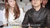 """汪峰偷藏了18年""""秘密""""被前妻无情曝光,网友同情章子怡"""