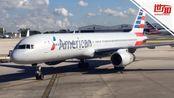 波音737MAX复飞之路困难重重:机上软件问题仍在修复 工厂已停产