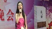 外研教育核心价值观晚会开场曲《好运来》表演者李林昊