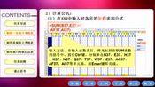 """5.2设计职工""""三假""""考勤统计表"""