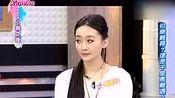 《SS小燕之夜》四爷吴奇隆追歌严艺丹 透露小燕姐是他妈
