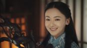 《皓镧传》第5集精彩看点:吕不韦将皓镧献给异人