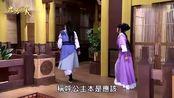 《忠孝节义-孝感动天》曲池(陈亚兰 林佩仪)| 杨丽花歌仔戏