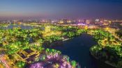 到济南一定要看靓丽的大明湖夜景,简直美翻了!