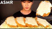 【zach choi】助眠奶酪通心粉(不说话)烹饪和饮食声音| Zach Choi助眠(2020年3月12日10时20分)