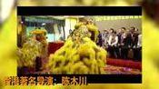 香港著名导演陈木川加盟《非凡练习生》栏目组