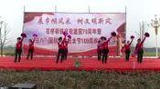 A 20190308 石桥驿镇庆三八文艺汇演