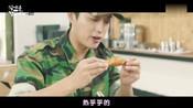 《一起吃饭吧3》大英在部队吃炸酱面和炸鸡这段,看着好有食欲啊
