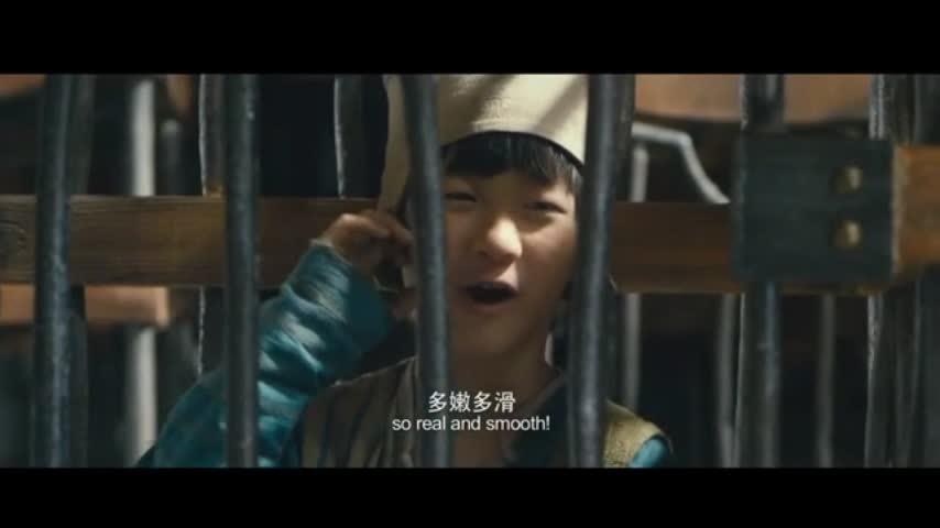 天橙-捉妖记CUT