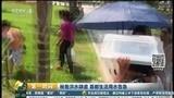 秘鲁洪水肆虐 首都生活用水告急 - 搜狐视频