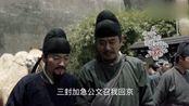 《清平乐》范仲淹又回京了,晏殊亲自迎接,感情好啊