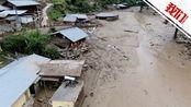 航拍甘肃甘南暴雨泥石流受灾村庄 泥沙倾泻而下房屋仅露屋顶