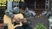 建湖吉他沙龙学生张皓然吉他指弹《菊次郎的夏天》