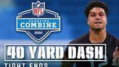 NFL2020-21年度新秀考察营近端锋40码dash视频