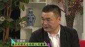 奋斗之重庆民稼实业:王晓明