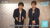 青之音特别篇—绿川光草尾毅置鲇龙太郎宣传视频